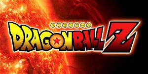 Funko Pop Dragon Ball Z