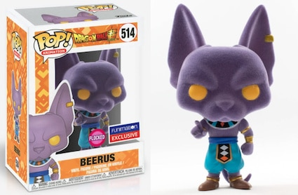 Beerus Flocked #514
